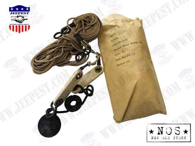 HAUBAN ANTENNE MILITARY US NOS